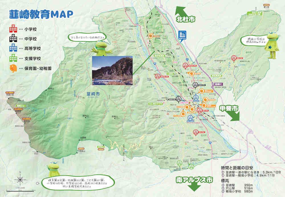 地図(学校教育関係)新.jpg