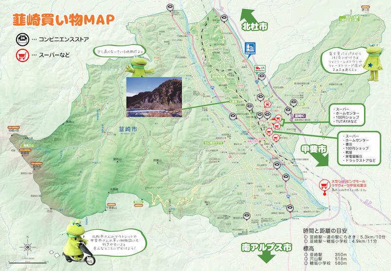 地図(買い物).jpg
