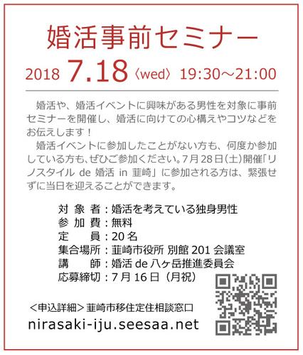 広報広告2.jpg